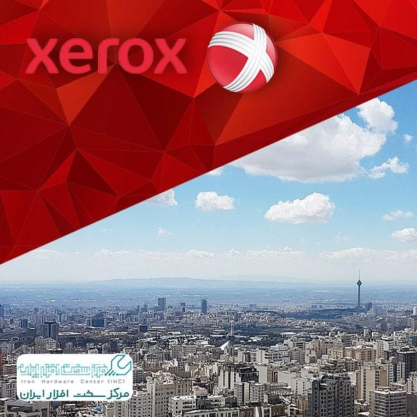 نمایندگی زیراکس در تهران